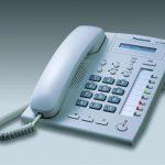 KX-T7665 Panasonic